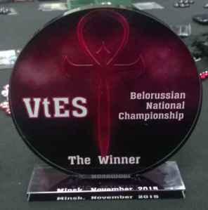 Belorussian_VTES_Trophy